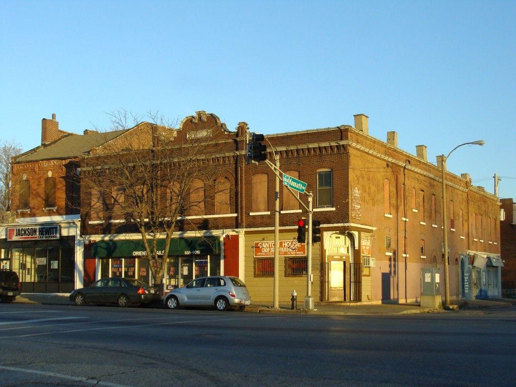 Inaugural, Big Mound, Tillie's Corner, Ville, St. Louis Plac 046